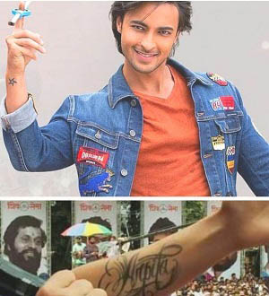 Aayush Sharma Tattoos